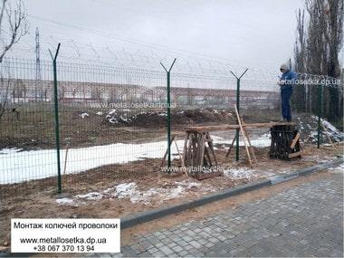 2 16 - Паркан із сітки Дніпропетровськ Україна