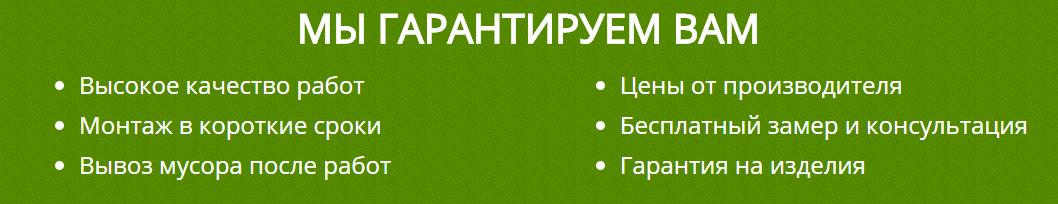 2 8 - Навесы в Днепре (Днепропетровске)
