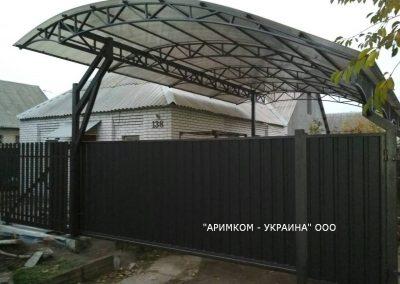 7 2 400x284 - Навесы в Днепре (Днепропетровске)