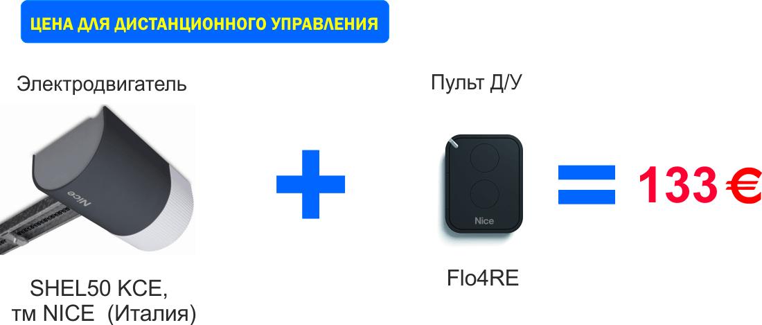 7 2 - Гаражные ворота Днепропетровск