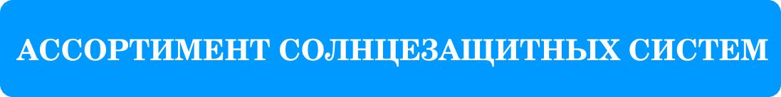 8 5 - Маркизы Днепропетровск